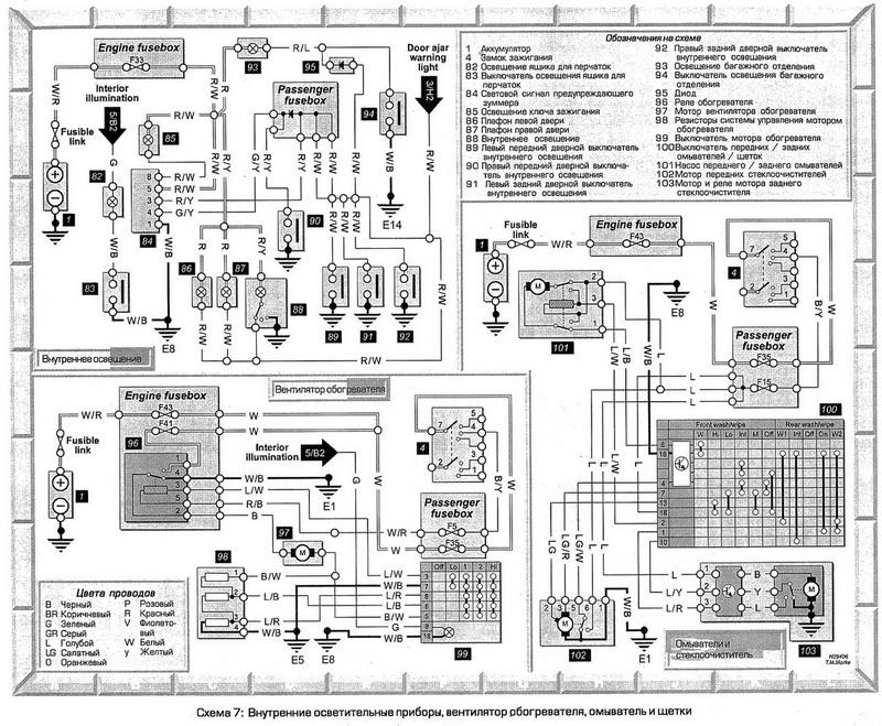 Принципиальные электрические схемы - Toyota Carina E.