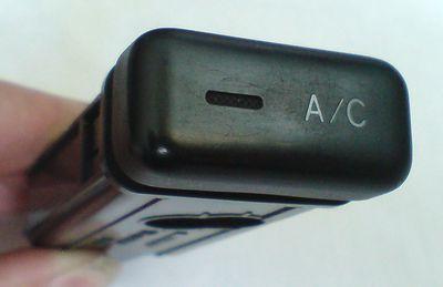 400px-DSC00015.JPG